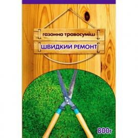 Газон Швидкий ремонт 800 г