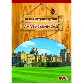 Газон Англійський сад 400 г