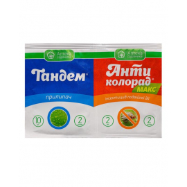 Антиколорад МАКС+ТАНДЕМ к.с.