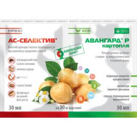 АС-Селектив + Авангард Р Картопля к.с.