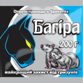 Багіра, парафіновані брикети