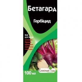 Бетагард к.е.