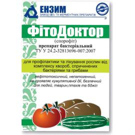 Фітодоктор (спорофіт)