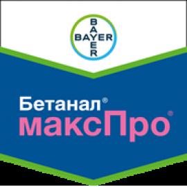 Бетанал® Макс ПРО 209 OD
