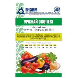 Урожай - Мікродобриво овочеві