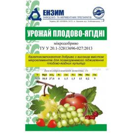Урожай плодово-ягідні - Мікродобриво